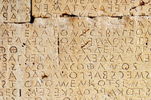 Machine learning has been used to automatically translate long-lost languages